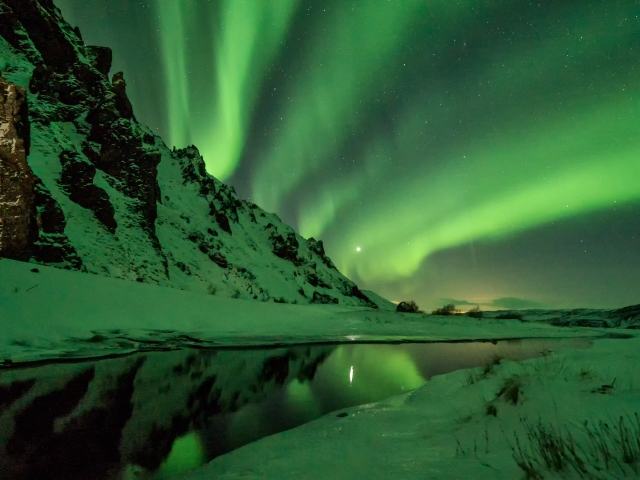 Aurora Borealis in the Arctic night sky
